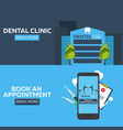 dental clinic banner medical centre vector image
