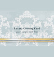 luxury greeting card baroque ornament vector image vector image
