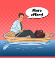 Pop art happy businessman floating in the boat