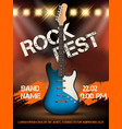 rock festival invitation music guitar realistic vector image vector image