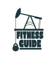fitness guide text vector image vector image
