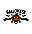 halloween dark night emblem vector image vector image