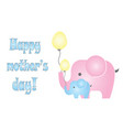 happy mothers day card with elephants vector image vector image