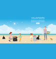happy volunteer family collecting rubbish on beach vector image vector image