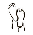 foot care icon woman feet vector image vector image