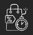 limited-time offer chalk white icon on black vector image