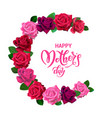 roses holiday flowers vector image vector image