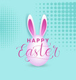 cute happy easter greeting card with bunny ears on vector image vector image