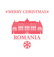 Merry Christmas Romania vector image