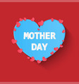 mothers day 014 vector image vector image