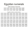 Set of monochrome icons with ancient egyptian nume vector image vector image