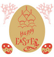happy easter sunday vector image
