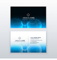 heallthcare medical business card design vector image vector image