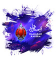 ramadan kareem generous ramadan greetings for vector image vector image