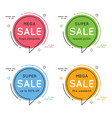 set flat circle speech bubble shaped banners vector image vector image