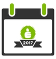 2017 Award Ribbon Calendar Day Flat Icon vector image