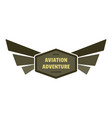 aviation adventure icon logo flat style vector image vector image