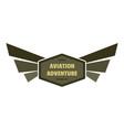 Aviation adventure icon logo flat style
