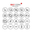 easy icons 49b computer virus vector image vector image
