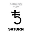 astrology planet saturn vector image vector image