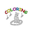 cat pet hand drawing coloring book modern doodle vector image vector image