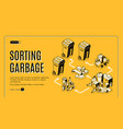 garbage sorting service isometric website vector image vector image