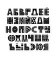 cute children russian alphabet vector image
