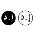 dhahran currency symbol icon vector image vector image