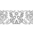 floral seamless pattern ribbon vector image