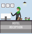 young arabic woman receptionist stands vector image vector image