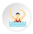 dancing figure in a swimming pool icon circle vector image vector image