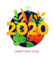 happy new year social media banner template vector image vector image