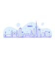 toronto skyline canada big city buildings vector image