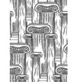 classical pattern of ancient columns drawn in vector image vector image