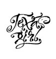 texas girl modern calligraphy hand lettering vector image vector image