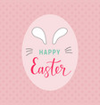 Postcard happy easter text calligraphy