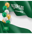 saudi arabia patriotic banner with space for text vector image