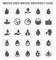 water abstract icon vector image vector image