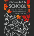 back to school study stationery poster vector image vector image
