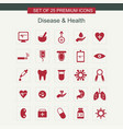 diesease and health icons set red vector image