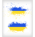 Grunge Ukrainian ink splattered flag vector image