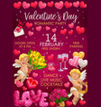 happy valentines day holiday romantic party vector image