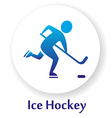 IceHockey vector image vector image