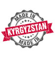 made in kyrgyzstan round seal vector image vector image