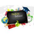 school graduation vector image