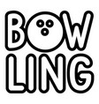 bowling icon outline style vector image