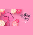 happy mothers day card papercut mom and kid vector image vector image