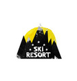 the ski resort advertising adventures in the vector image