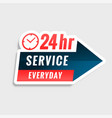 all day 24 hours service label design vector image