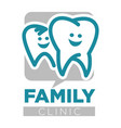 family clinic dentist services teeth isolated icon vector image